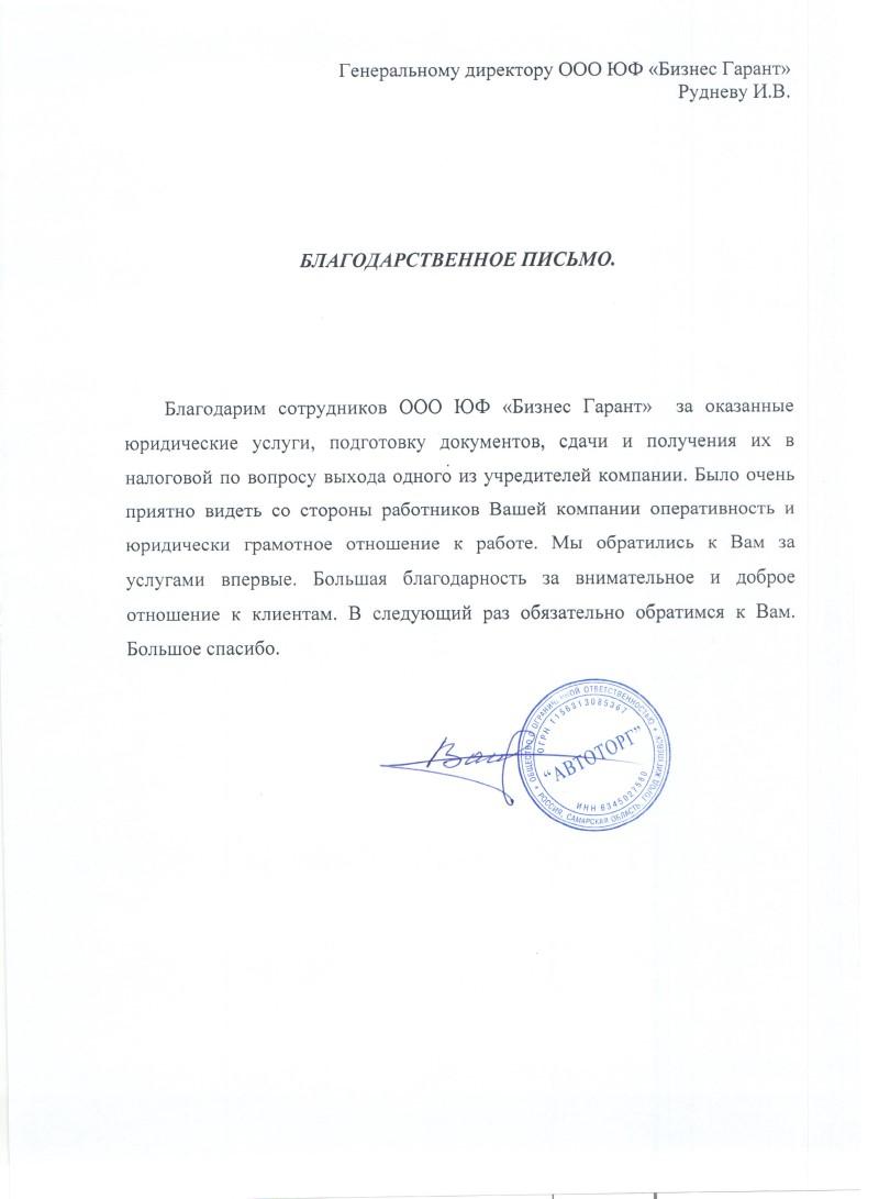 Купить юридического адреса для регистрации ооо в тольятти регистрация ооо ноябрь 2019